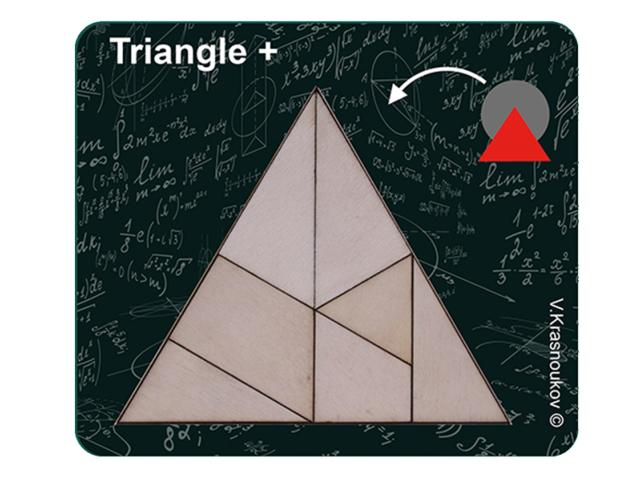 Amazing Packing Problems - Triangle
