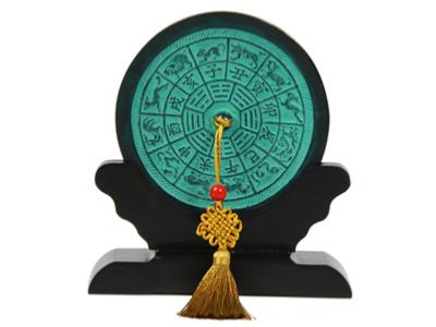 Chinese Magic Mirror